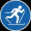 Мончегорский лыжник – лучший спринтер Мурманской области